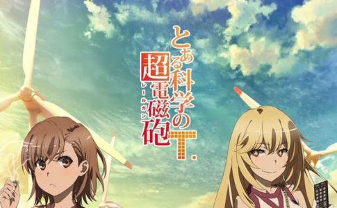 ケン ガン アシュラ アニメ 無料